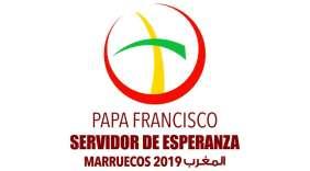 LogoPapaMarruecos.jpg